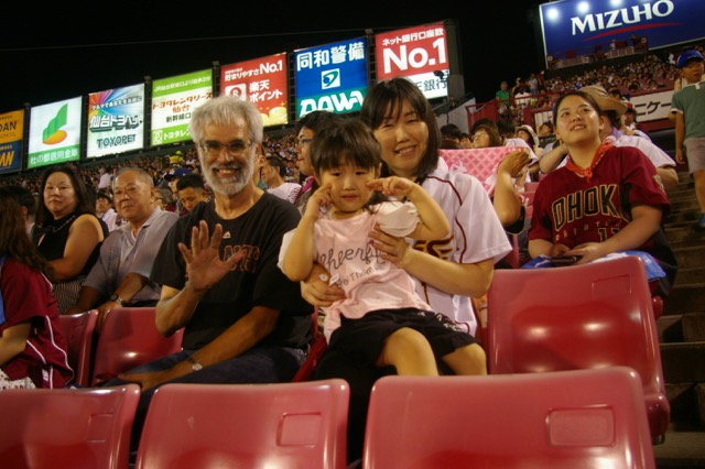 610nm Guest Post: My Japanese Baseball Excursion